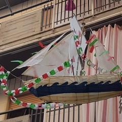 Barche Santa Maria Pro Loco