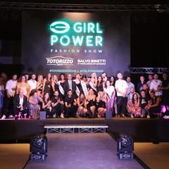 e Girl Power