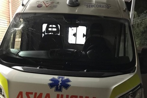 Ambulanza SER. <span>Foto Foto: IL QUOTIDIANO ITALIANO</span>