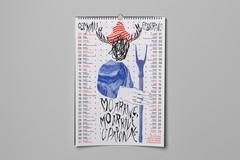 """""""Sono Voci"""", il calendario Pro Loco nel portale di Graphic Days Torino"""