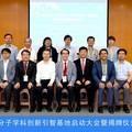 Da Corato alla Cina, il prof. Maurizio Quinto tra i ricercatori delle 100 migliori università del mondo