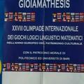 """I.C.Tattoli-De Gasperi: finale delle Olimpiadi dei giochi logici, linguistici, matematici """"Gioia Mathesis"""""""