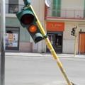 Il semaforo pendente