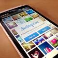 Instagram. Rischio accessi abusivi con falsi messaggi che invitano ad accedere all'account