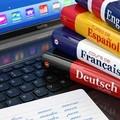 Rafforzamento delle competenze linguistiche, due scuole coratine ammesse a finanziamento