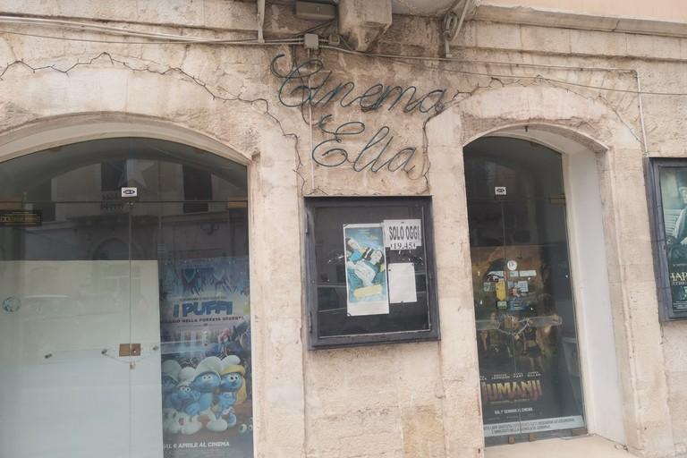 Cinema Elia